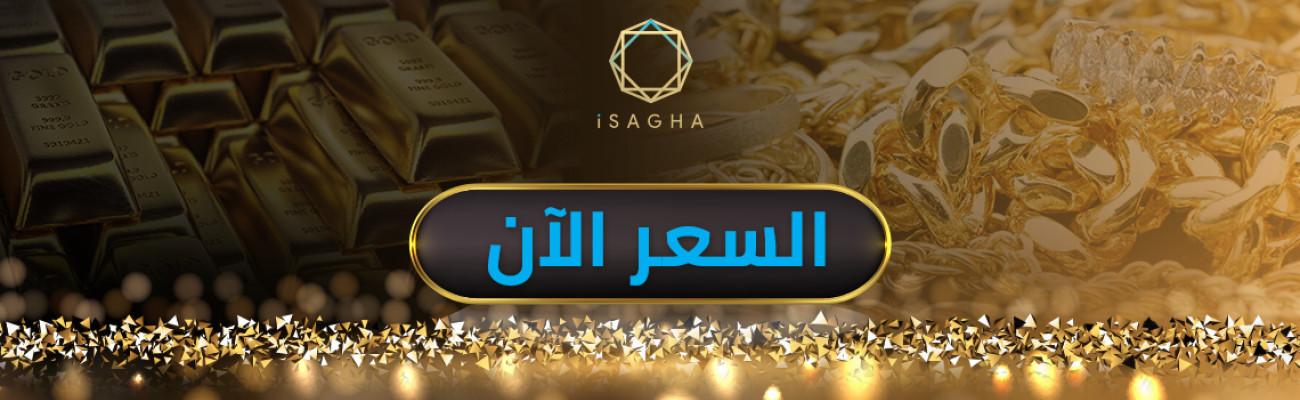 اسعار الذهب اليوم فى مصر 1 فبراير2021
