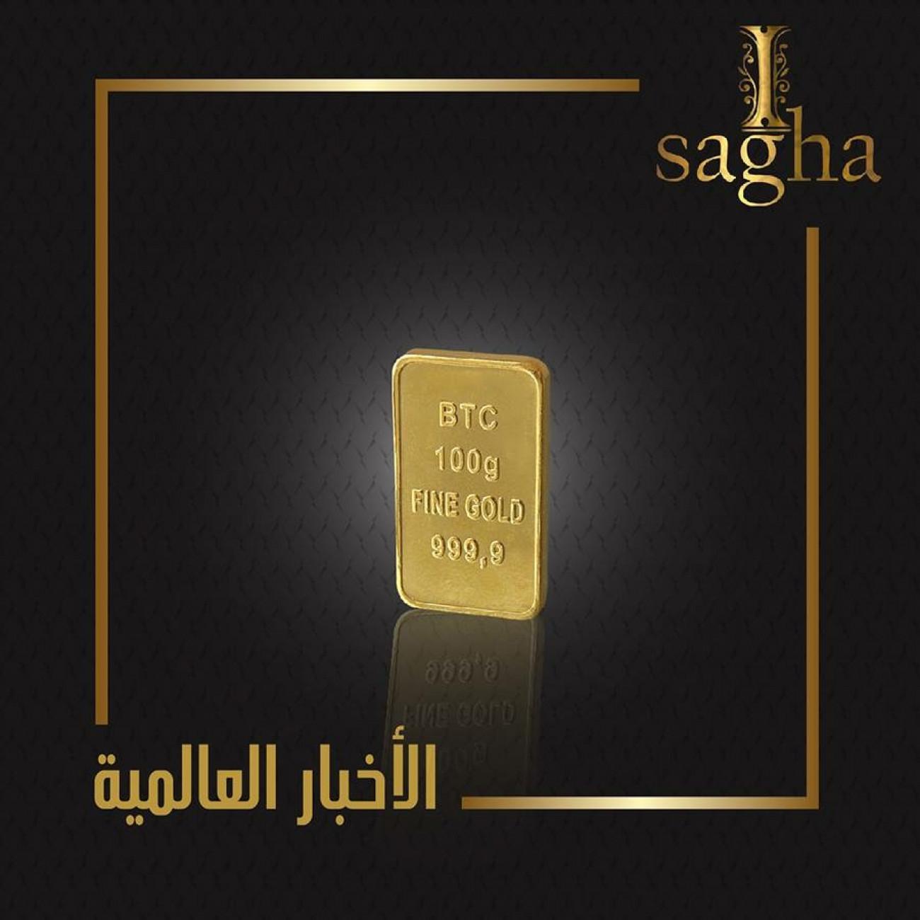 تأثير نتائج الاخبار العالميه على الذهب