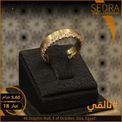دبل زفاف ذهب عيار 18 من ايجيبت جولد Egypt gold 4735