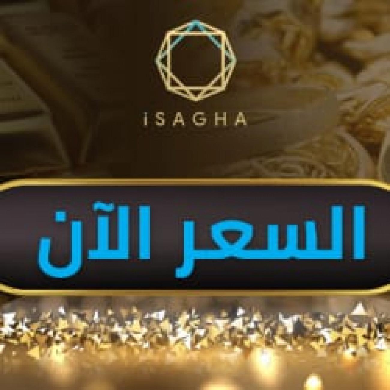 اسعار الذهب فى مصر الأحد 31/1/2021
