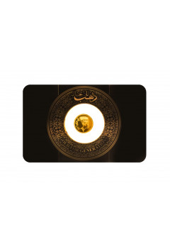 سبيكة ذهب عيار 24 من Gaied Gold 510