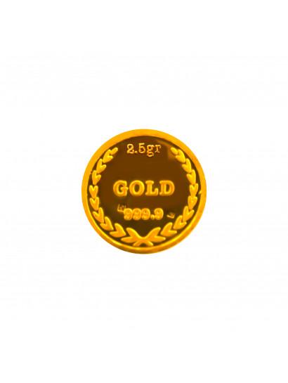 سبيكة ذهب عيار 24 من جيد جولد Gaied Gold 2545