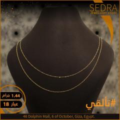 سلسلة ذهب عيار 18 من ايجيبت جولد Egypt gold 1250
