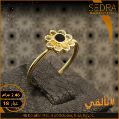 خاتم ذهب عيار 18 من ايجيبت جولد Egypt gold 2375
