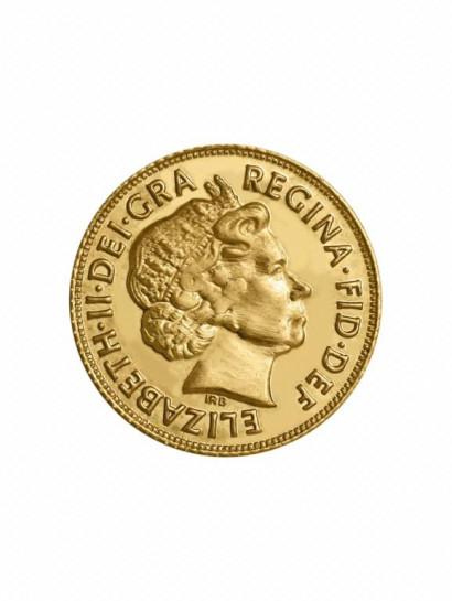 ربع جنيه ذهب عيار 21 من سويس جولد Swiss Gold 1755