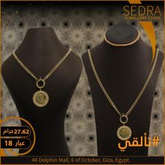 كوليه ذهب عيار 18 من ايجيبت جولد Egypt gold 24465