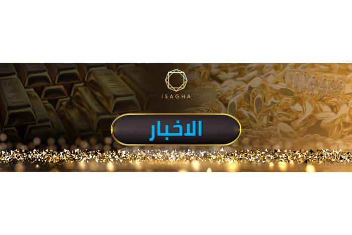 أمين عام رابطة جواهرجية مصر يشيد بقرار السيد الرئيس بإنشاء مدينة متكاملة لصناعة وتجارة الذهب