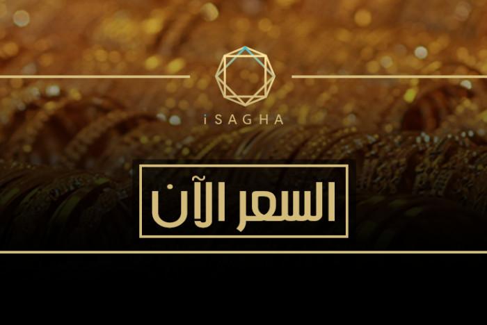 أسعار الذهب اليوم في مصر السبت 22/9/2018