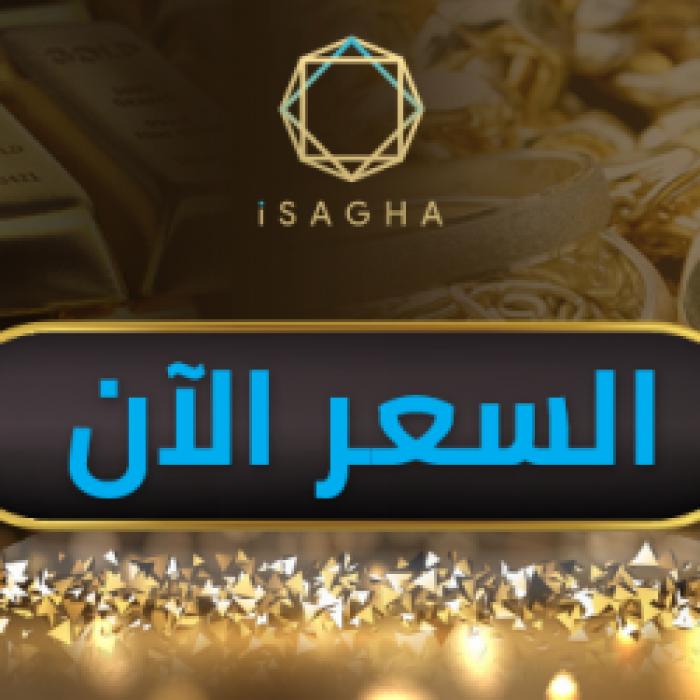 أسعار الذهب في مصر اليوم  الأثنين 25/1/2021