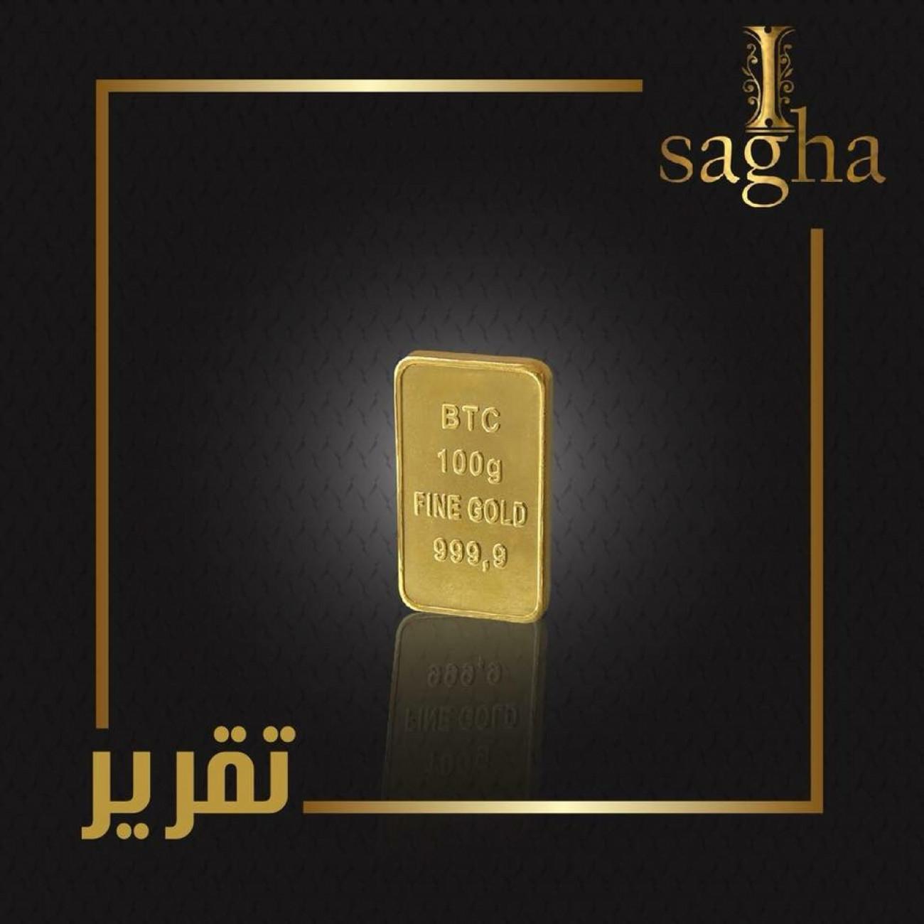 التقرير الفنى الاسبوعى عن اتجاه الذهب