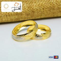 دبل زفاف ذهب عيار 18 من AVVA Gold 1075