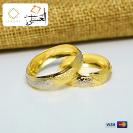 دبل زفاف ذهب عيار 18 من AVVA Gold