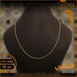 سلسلة ذهب عيار 18 من ايجيبت جولد Egypt gold
