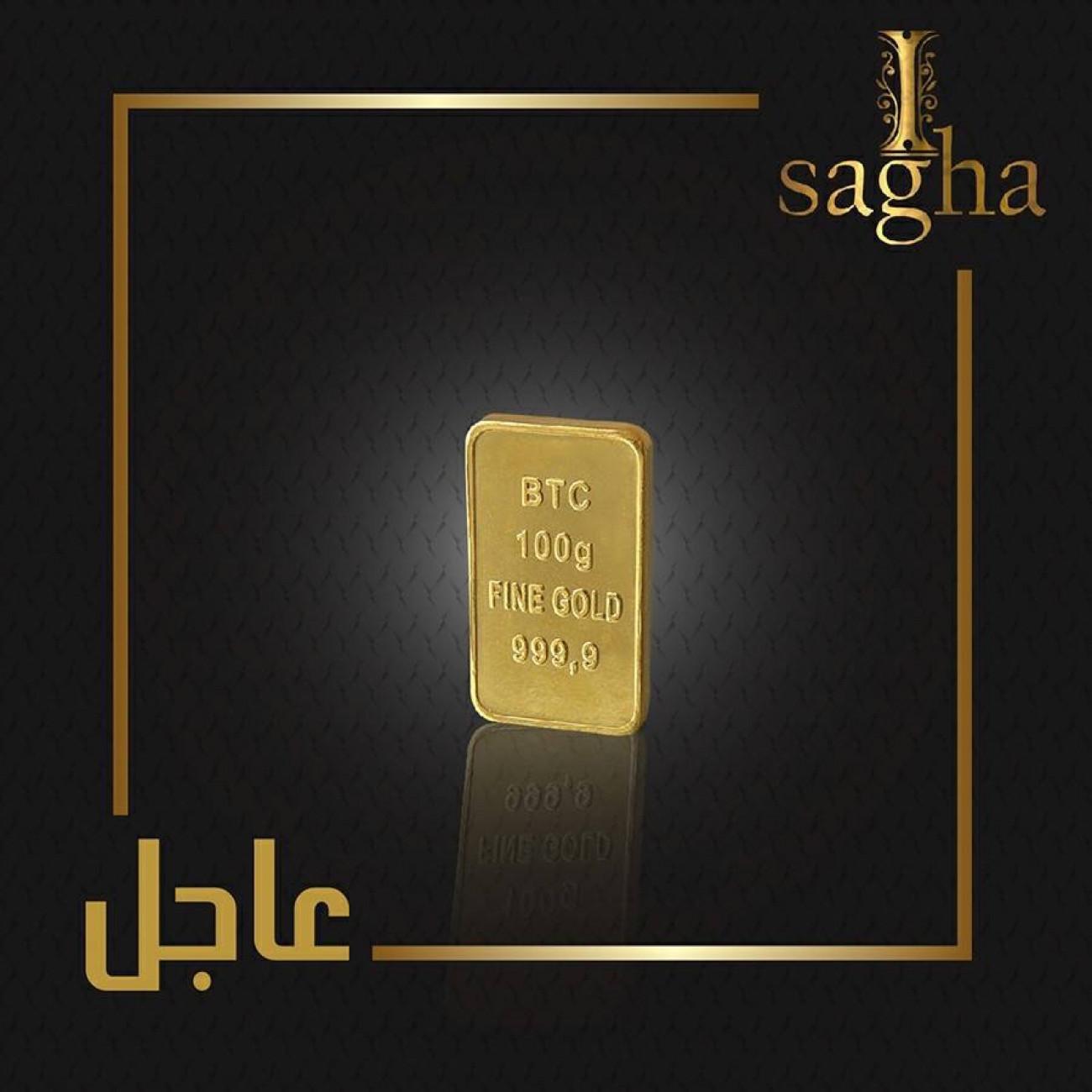 الذهب يحقق اعلى سعر من بدايه العام