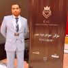 Mostafa Elsanosy