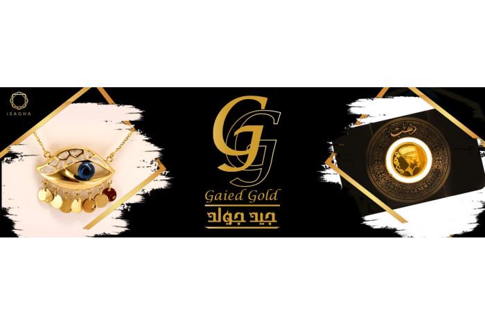 جيد جولد تساهم فى إنعاش وإزدهار سوق السبائك الذهبية فى مصر