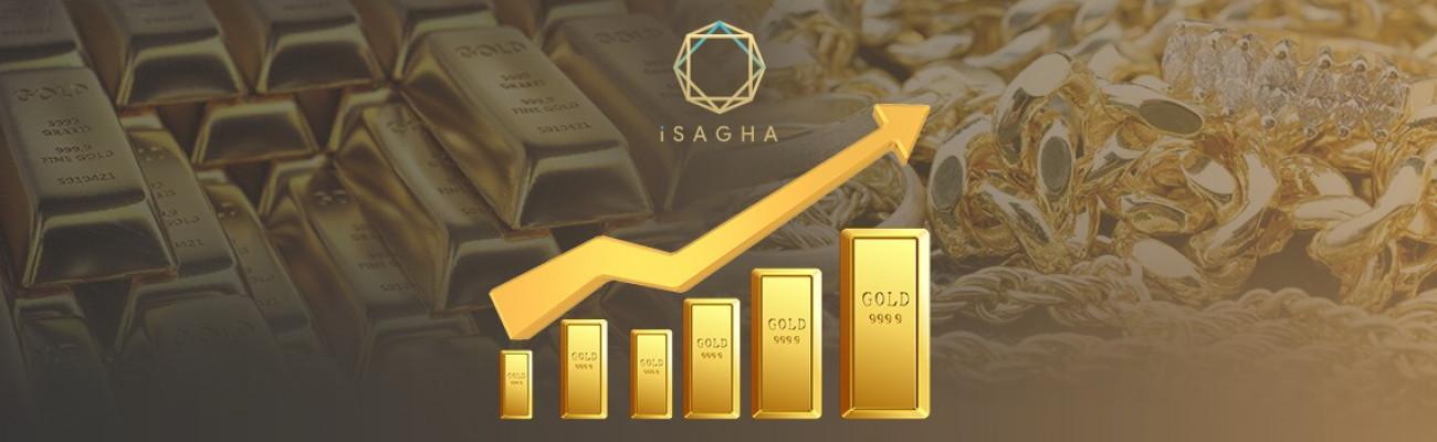 ارتفاع احتياطى مصر من الذهب لمستوى غير مسبوق