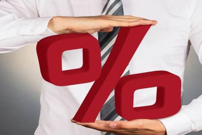 المركزي المصري يخفض سعر الفائدة بنسبة 1%